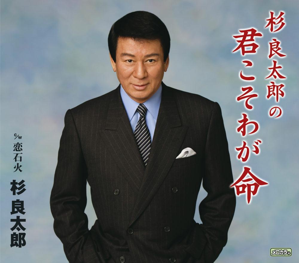 杉良太郎の画像 p1_31
